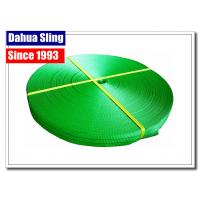 China Wear Resistance Lashing Webbing Cargo Lashing Belt Smooth Surface wholesale