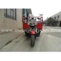 Gasoline Passenger Motor Tricycle