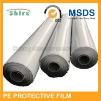China Anti - Scrap PE Protective Film Tape For 3000m Untrimmed Jumbo Rolls wholesale