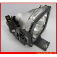 China projector lamp EPSON ELPLP07 wholesale