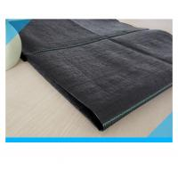 Buy cheap Circle Loom Polypropylene Woven Geotextile Fabric ISO9001 High Strength from wholesalers