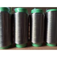 China 40D,70D,100D,140D,200D,silver coated nylon conductive yarn wholesale