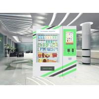 China Remote Control Elevator Vending Machine , Indoor Use Pharmaceutical Dispensing Machines wholesale