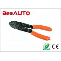 China LS-313 Multifunctional Wire Crimping Tool Cutting Stripping In One 235mm  Self - Adjustable wholesale