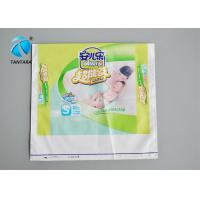 China Side gusset plastic polypropylene packaging bags for toddler diaper wholesale