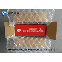 China Air Buffer Film Rolls Air Cushion Film Logo Printed Customized Packaging Material wholesale