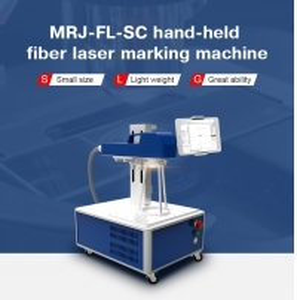 China 14000mm/s 1064nm Handheld Laser Marking Machine For Metal wholesale