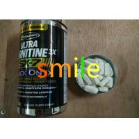 Buy cheap Ultra Carnitine Sx-7 Black Onyx Slimming Weight Loss Capsules from wholesalers