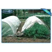 China Good Strength Black / White Color 30 gsm PP Nonwoven Landscape Weed Control Fabric wholesale