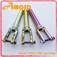 Buy cheap stunt scooter forks-rainbow color from wholesalers