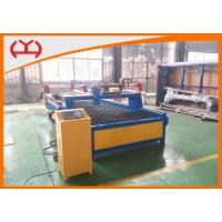 China Bilateral Drive Automated Plasma Cutter / CNC Flame Cutting Machine For Mild Steel on sale