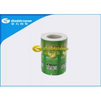China Rewind High Barrier Empty Envelope Tea Bags With Ink Printing Eco Friendly wholesale