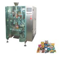 Automatic Packaging Machine(VFS5000FS)