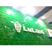 China Green Square Wall Art 3D Wall Panels 3D Wall Board for Household Decoration Wall Coverings wholesale