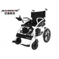 China Lightweight Folding Wheelchair Black Color , Compact Electric Wheelchair wholesale
