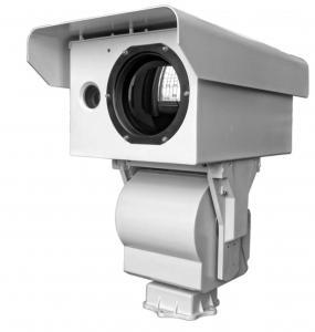 China Infrared Night Vision Dual Thermal Imaging Camera Long Range Marine Surveillance wholesale