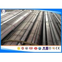 China 60Si2Mn Hot Rolled Steel Bar ,Hot Rolled Spring Steel Flat Bar , Thickness 5-80mm , Width :20-600mm wholesale