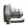 Buy cheap Durable Aquarium Air Pump Side Channel Air Blower Aerators For Fish Farming from wholesalers