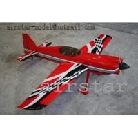 China MXS-R 30cc remote control plane wholesale