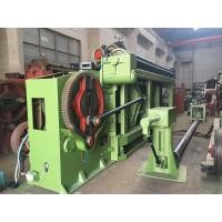 Buy cheap 84 x 120mm Mesh Size Low Noise Automatic Gabion Basket Machine For Max Width from wholesalers