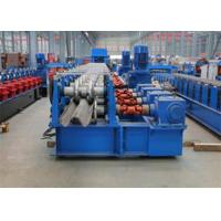 China Highway Guardrail Roll Forming MachineElectrical Automatic Control 0 - 15000 mm / min Forming Speed wholesale