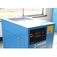 China 10HP Screw Type Oil Injected Air Compressor With Permanent Magent Motor wholesale