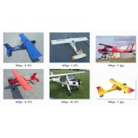 China have stock right now Wilga 20cc Rc airplane model, remote control plane wholesale
