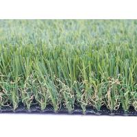 Buy cheap UV Resistance Non - stain Garden Artificial Grass 20 mm – 40 mm Yarn Height from wholesalers