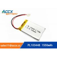 China 103448pl 3.7v lipo battery with 1550mAh for MP3 MP4 player polymer battery wholesale
