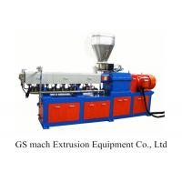 China Water Ring Pelletizing Line Double Screw Extruder 12*0.8*1.8m wholesale