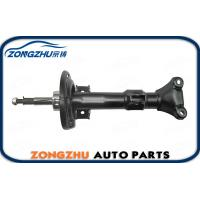 China Metal Hydraulic Shock Absorber A2043200630 For Mercedes Benz W204 Front wholesale