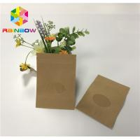 China Three Side Sealed Kraft Stand Up Zipper Pouch Bags For Dried Fruit Packaging wholesale