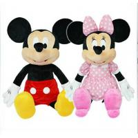 China Disney Mickey Mouse Talking Plush Toys , Talking Friends Toys on sale