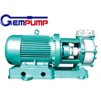 China FN Horizontal centrifugal pump  / Fertilizer Plant  Pump ISO 9001 wholesale