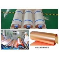 China Electromagnetic Copper Shielding Foil Max Width 1360mm High Peel Strength wholesale