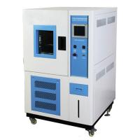 China -70~150 Degree 20%~98% Temperature Humidity Test Chamber Air Cooling Climate Chamber Tester wholesale