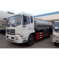 Buy cheap Dongfeng 4X2 10,000Liters Stainless Steel Tank Milk Delivery Truck Insulation from wholesalers