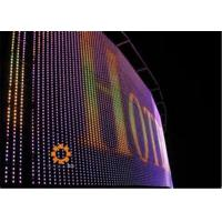 China Outdoor Full Color Pixel 37.5mm Curtain LED Display For Sports stadium wholesale