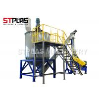 China Gas Steam Hot Water Washing Machine For PET Flake Washing Line 500-1000kg/h wholesale