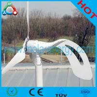 Buy cheap 200W Wind Turbine Generator For Home from wholesalers