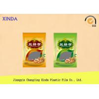 Quality Waterproof Vacuum Storage Bags , 120 Deg High Temperature Sterilization Plastic for sale
