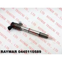 Buy cheap BOSCH Genuine common rail fuel injector assy 0445110588, 0445110589 for HYUNDAI 33800-2A650 from wholesalers