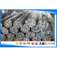 Buy cheap Dia 2-100 Mm Cold Finished Bar 1020 / S20C Carbon Steel H8 / H9 / H10 Tolerance from wholesalers