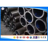 China ASTM 1330 Hydraulic Cylinder Steel Tube For Engineering Mechanical Oil Cylinder wholesale