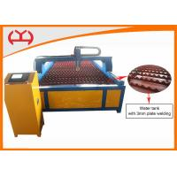 China Metal Processing Desktop CNC Table Plasma Cutter With One Flame Torch on sale