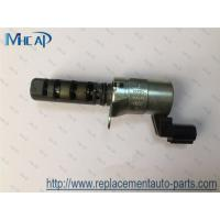 China VVT Oil Control Valve Engine Variable Timing Solenoid 15330-40020 Toyota wholesale