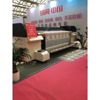 China Onyx Software Digital Fabric Printing Machine with 2 Kyocera heads  high speed and resolution on sale