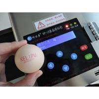 Quality Easy Control Egg Printing Machine With 120000 Characters Per Hour High Speed for sale