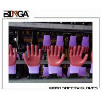 China Sell Quality Work Protection Safety Gloves  From China wholesale