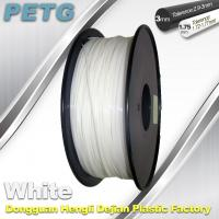 China Temperature Resistance (110℃) PETG Filament  1.0KG ,Can Acid And Alkali. wholesale